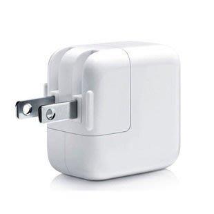 保證原廠品質 iPad 專用12W 高電流 2.4A 最快 最安全 iphone Xs Max Xr 8 7【蘋果工坊】