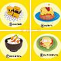 愛娃一族*E-MENT盒玩*日版蛋黃哥 美食篇 蛋黃餐食*全8種