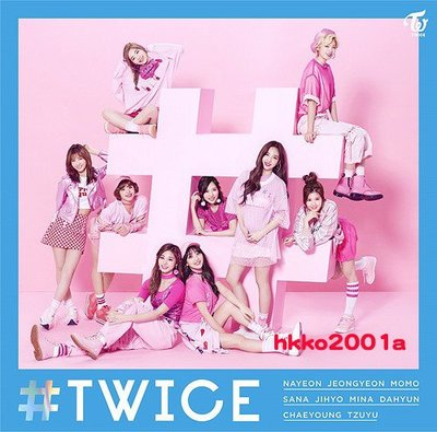 送驚喜包  TWICE [  #TWICE通常盤] 日本專輯