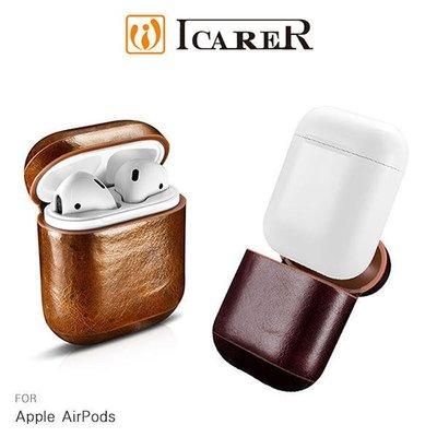--庫米--ICARER Apple AirPods 復古油蠟真皮保護套 藍芽耳機保護套 收納套
