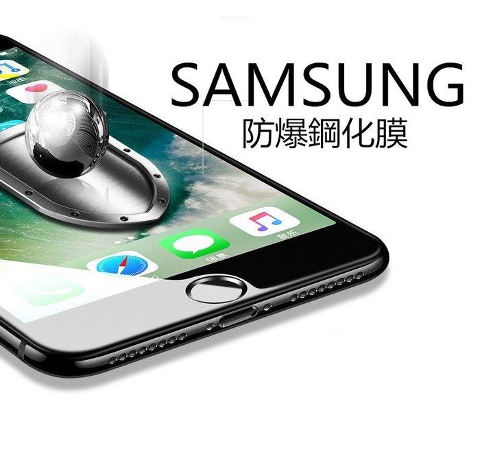 電鍍玻璃 三星 SAMSUNG GALAXY A20 A30 A40 A50 A70 A80 保護貼 鋼化膜 玻璃貼