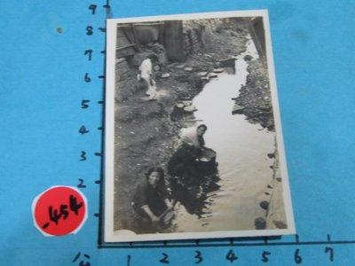 時期,中國,洗滌婦女,, 古董,黑白老照片,相片