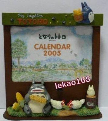 崎駿龍貓TOTORO 2005年早期月...