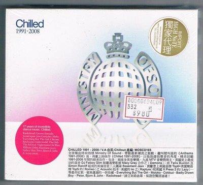 [鑫隆音樂]西洋CD- V.A - CHILLED 1991 - 2008 3CD/原裝進口盤  MOSCD165(全新)免競標
