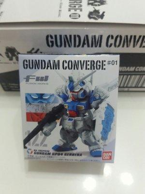 FW GUNDAM CONVERGE 122