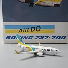 Gemini Jets 1/400 AirDo 737-700 JA01AN