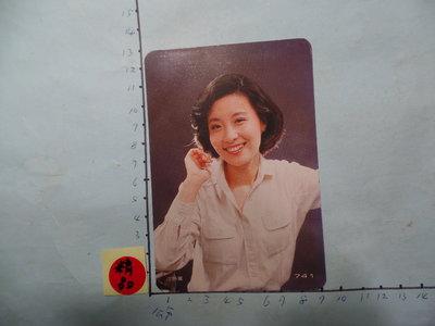 沈時華,老明星卡-**稀少品