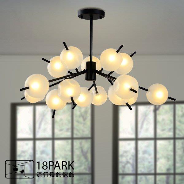 【18Park 】創意獨特 Apple light [ 蘋果光吊燈-15燈 ]