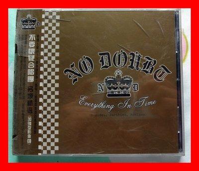 ◎2004全新CD未拆!17首好歌-不要懷疑合唱團-No Doubt-另類精選(加強型影音CD)-等17首好歌-歡迎看圖