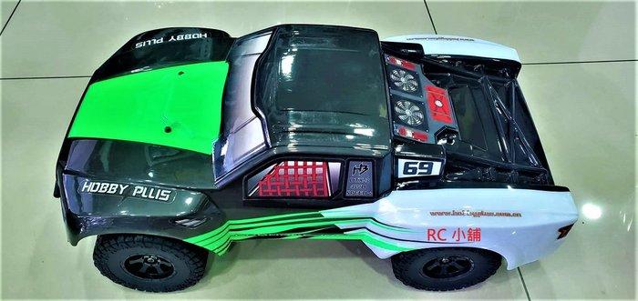 ** RC 小舖**全新(無刷版)Hobbyplus  2.4G 1/10 SC 沙漠卡車無刷版 競速卡車4WD 綠