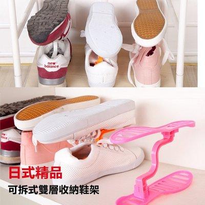 可拆式雙層收納 鞋架【146656】波...