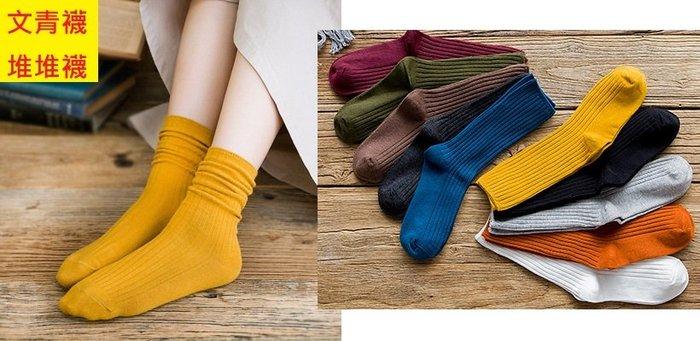 大賀屋 韓系素面襪 10色 文青襪 堆堆襪 捲捲襪 全棉 純棉 男女襪 時尚襪 雙針襪 長襪 長女襪 C00010159