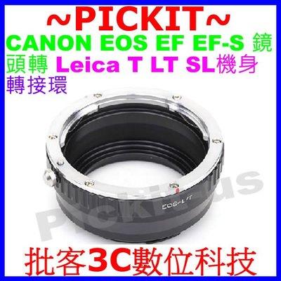 Canon EOS EF鏡頭轉萊卡徠卡Leica T LT SL TL相機身轉接環EF-LT EOS-TL EOS-L