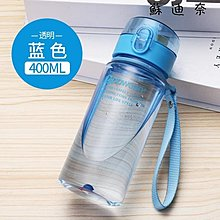 【全店免運】水杯塑料便攜學生太空杯隨手杯 『幸福小築』