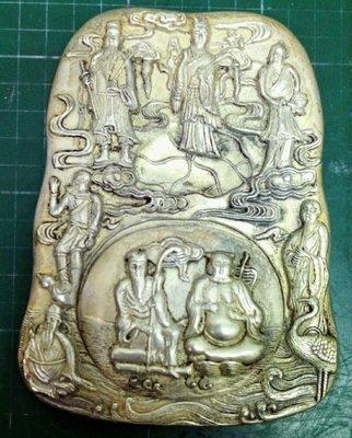 情雪堂八仙過海浮雕紋包銀硯台,重約916g
