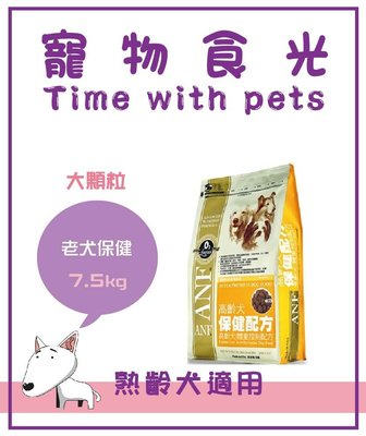 ☺︎寵物食光Time with pet...