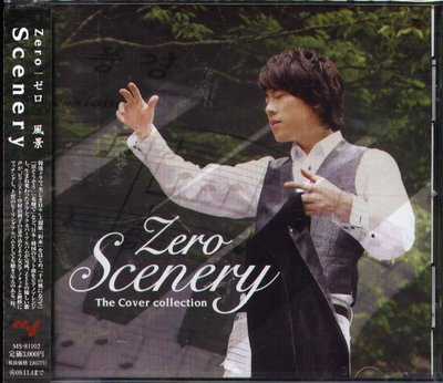 K - Zero - Scenery - 日版 - NEW