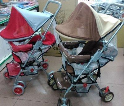 [小荳荳] Mother s Love 全罩式 推車(全新)可推可當機車椅~真的超方便 (可斜躺)