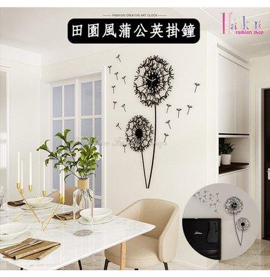 ☆[Hankaro]☆ 創意新風格壓克力立體田園風蒲公英造型掛鐘
