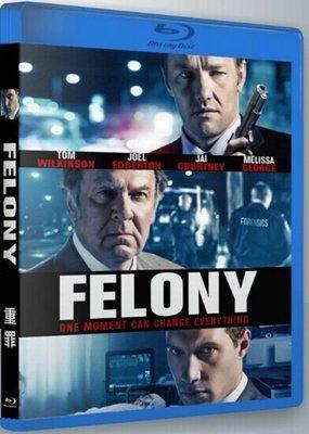 【藍光電影】重罪/罪不可赦 Felony(2013) 60-044