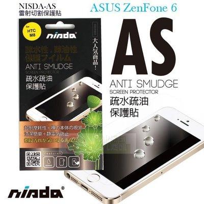 s日光通訊@NISDA-AS ASUS ZenFone 6 雷射切割保護貼/抗刮保護貼/保護膜/抗刮疏水疏油高清