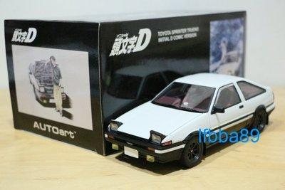 "1/18 AUTOART TOYOTA AE86 ""INITIAL D"" COMIC VERSION 1000台 86"