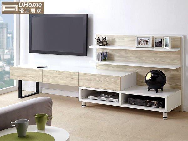 【UHO】 希貝斯8尺系統電視櫃(羅漢松) 免運 HO18-311-1