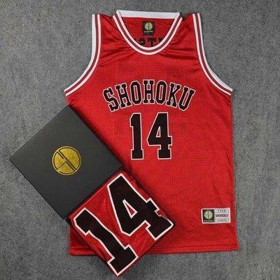 SD正品灌籃高手衣服 湘北高中14號三井壽籃球服 籃球衣背心紅色
