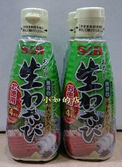 【小如的店】COSTCO好市多線上代購~日本 S&B 山葵醬(175公克x2入)