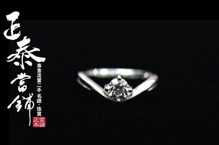 [正泰精品當舖]二手名錶GIA鑽石買賣 鑽戒 0.34ct 34分 GIA E VS1 3EX 八心八箭 白18K金戒台