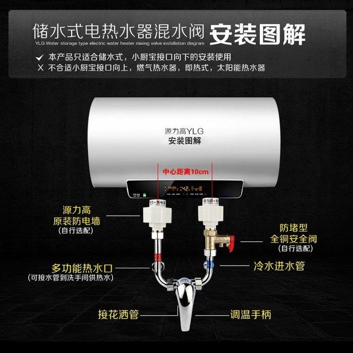 全銅電熱水器混水閥開關冷熱閥U型出水龍頭
