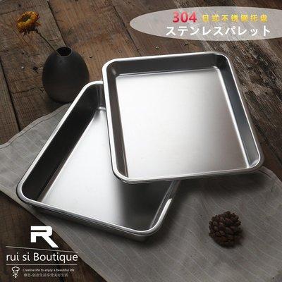 304不鏽鋼方盆長方形托盤日式平底淺盤餃子盤烤箱展示盤自助餐盆