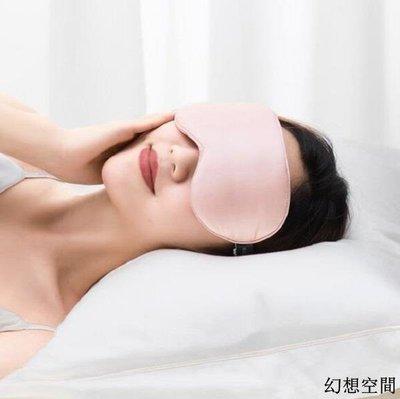 蒸汽眼罩 加熱睡覺 緩解疲勞 眼睛 電熱敷(可開立發票)