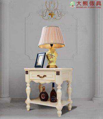 【大熊傢俱】JIN 801 美式鄉村床頭櫃 置物櫃 收納櫃 床邊櫃 抽屜櫃 歐式 新古典 另售床台