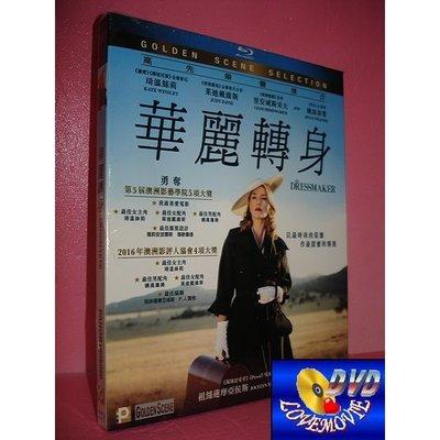 A區Blu-ray藍光正版【惡女訂製服/華麗轉身The Dressmaker (2015) 】[含中文字幕]全新未拆