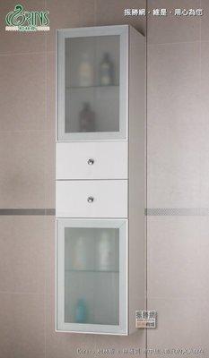 《振勝網》Corins 柯林斯 100%防水材質 160cm 鋁框銀霞玻高櫃 高身櫃 VI-40H
