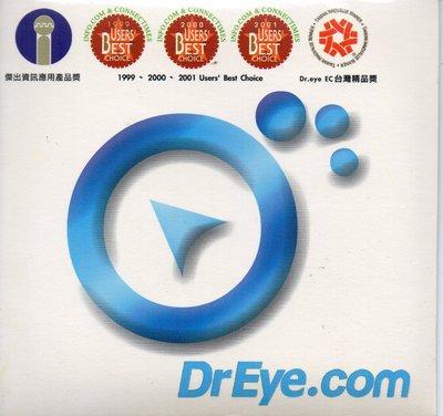 Dr.eye 2002譯典通 標準版