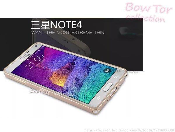 光華商場*包你個頭 三星Samsung Galaxy note4 N910 鋁合金 邊框 鋁框 超薄 多色 含運