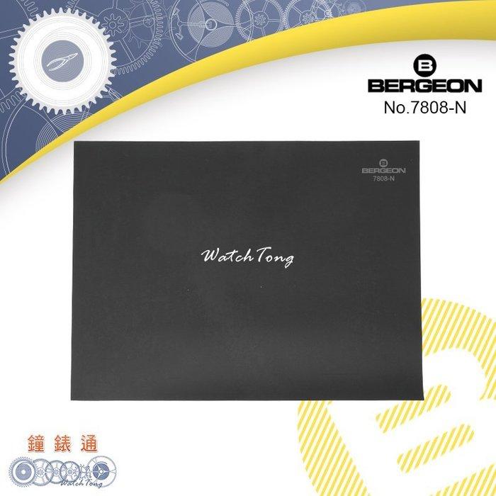 【鐘錶通】B7808-N《瑞士BERGEON》黑色工作墊 / 防滑台墊 / 單片 ├錶座/工作墊/修錶工具┤