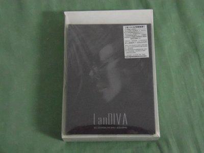 全新未拆-藍心湄-LanDIVA藍心湄演唱會LIVE DVD+新歌2DVD預購版-一見鍾情.我的溫柔只有你看得見.無色彩