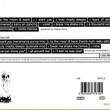 野人花園合唱團Savage Garden / +8TRACK BONUS