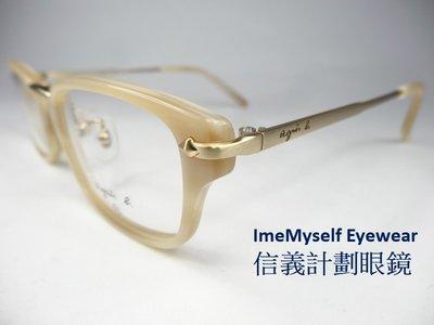 Agnes b AB 2099 rectangular spectacles Rx prescription