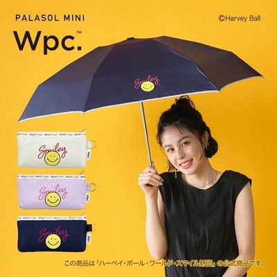 ♡預購 【1S WP 47】Wpc. PARASOL 1級遮光 遮熱 折傘 MINI  Smiley 白/深藍/淺紫