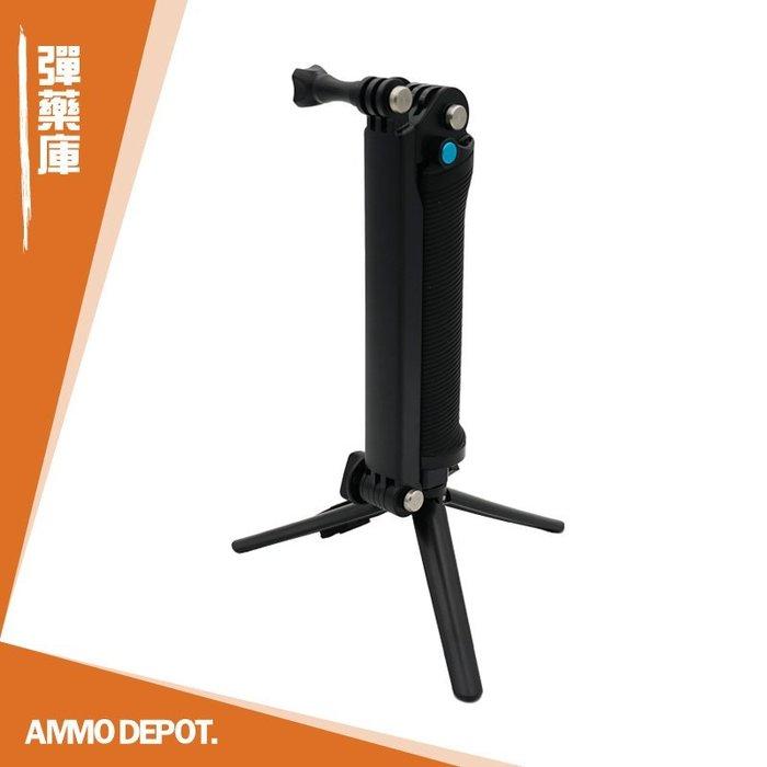 【AMMO彈藥庫】 GoPro Action 配件 多功能 三向 自拍桿 重磅款 DF-R01-2