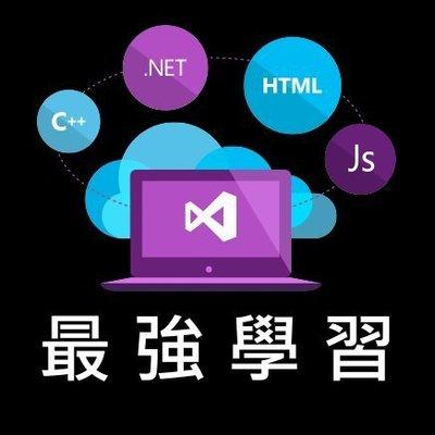 VB.NET與C#、C++語法影音教學,讓您學會C語言、objective-c與.NET程式語言