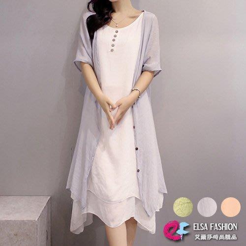 洋裝兩件套 復古文藝雙層百背心連身裙+不規則長版外套套裝 艾爾莎【TAE3392】