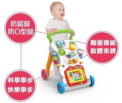 多功能音樂遊戲幼兒學步手推車 /助步車~可調速~可學走路也可玩遊戲唷◎童心玩具1館◎