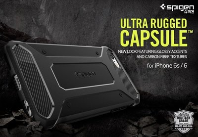 SGP iPhone 6S 4.7 5.5 Rugged Armor 強化 吸震 防摔 保護殼 矽膠 軟殼