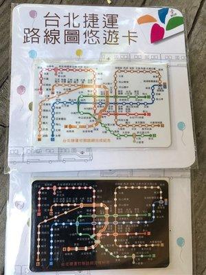絕版2014黑白雙卡特製版•台北捷運路線圖悠遊卡•台北捷運初期路網完成紀念•全新•一卡通•