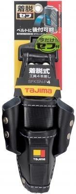 【威威五金】日本 TAJIMA 田島 四格式工具鉗套 快扣式工具套袋 腰帶 工具袋 手工具 安全掛勾  SFKSN-P4